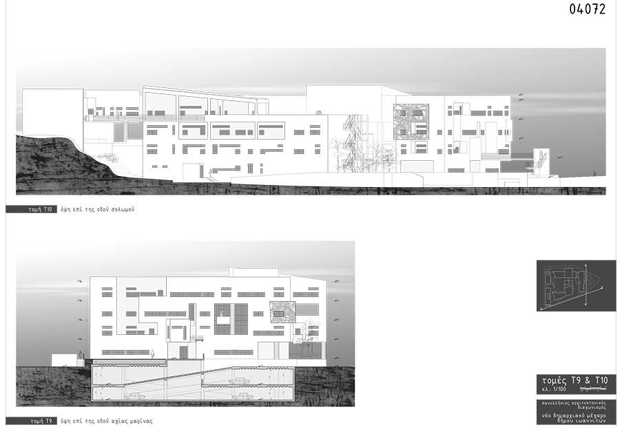 πανελλήνιος αρχιτεκτονικός διαγωνισμός νέο δημαρχιακό μέγαρο δήμου ιωαννιτών