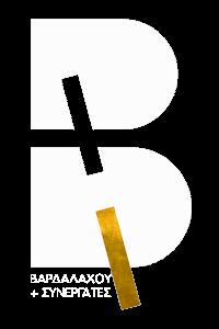 Βαρδαλάχου & Συνεργάτες Λογότυπο
