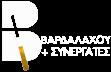 Βαρδαλάχου & Συνεργάτες Logo